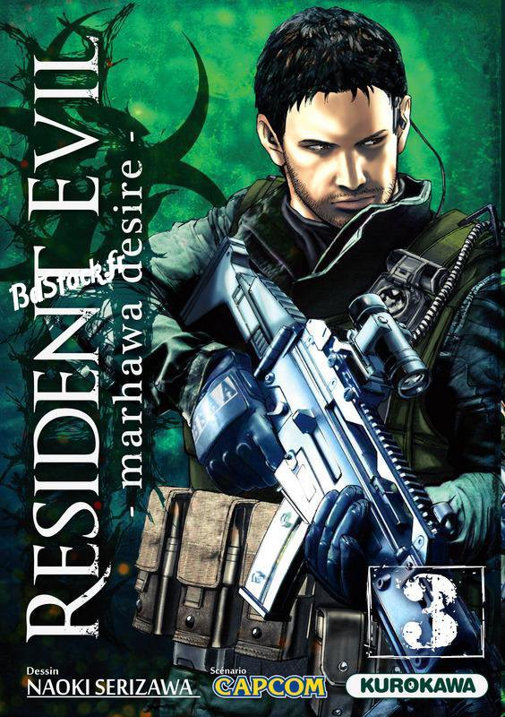 Resident Evil (dessin Naoki Serizawa)
